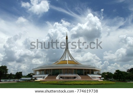 Rajamangala Hall at Suan luang Rama IX. Tower is sacred architecture, the most striking and most important in the suan Luang IX.
