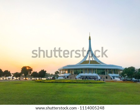 Rajamangala Hall in park