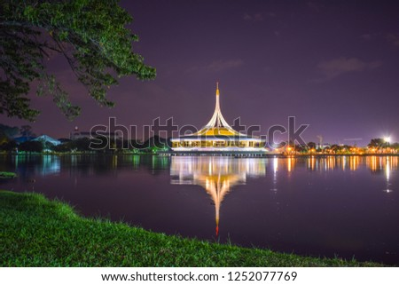 Rajamangala Hall in the Night at Public Park, Suan Luang Rama IX, Bangkok, Thailand