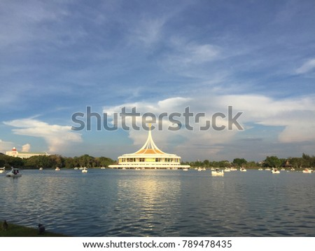 Rajamangala hall, Rama 9 garden