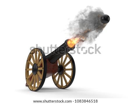 ramadan cannons shot moment. 3d ...