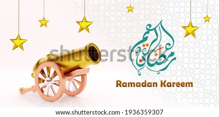 Ramadan cannons welcome the happiness of the holy month with 3d illustrations designs  Сток-фото ©