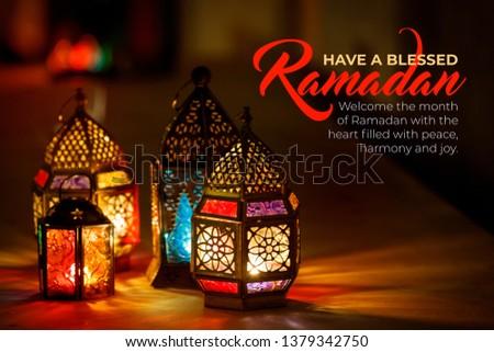 Ramadan Greeting Card #1379342750