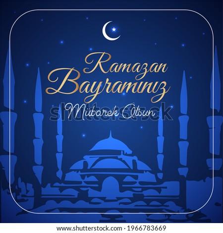 Ramadan holiday. Eid al-Fitr Mubarak Islamic Feast Greetings (Translation: Ramazan Bayraminiz Kutlu Olsun.)(Turkish: Ramazan Bayraminiz Mubarek Olsun.) Holy month of muslim community Ramadan. Stok fotoğraf ©