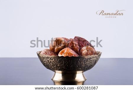 Ramadan kareem  #600281087