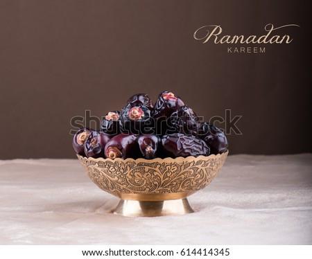 Ramadan Kareem #614414345