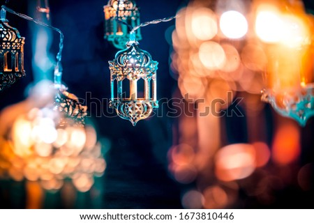 Ramadan Kareem and Eid al fitr Colorful Background 2020, Beautiful Traditional lantern light lamp, Islamic Decoration concept image Eid Mubarak