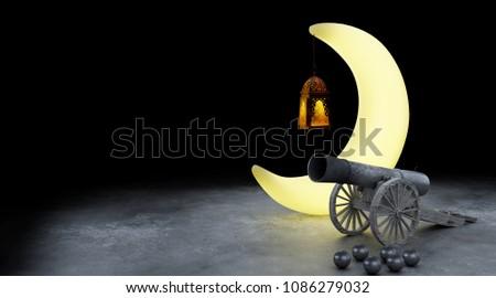 Ramadan kareem cannons shot, 3d rendering. - Shutterstock ID 1086279032