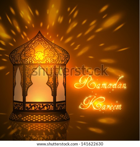 Ramadan Kareem celebration - raster version