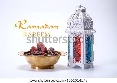 Ramadan Kareem. Dates fruit with lantern. #1061014175