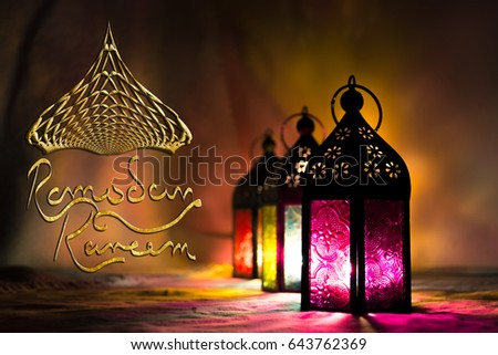Ramadan Kareem greeting - islamic muslim holiday background with eid lantern or lamp #643762369