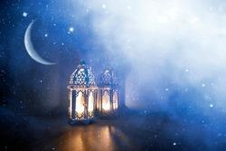 Ramadan Kareem greeting photo of beautiful Arabic lantern