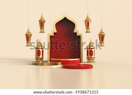 Ramadan kareem islamic greeting background with realistic 3d traditional islamic festive decorative objects. Lantern, round podium stage with mosque ornament - 3D rendering stock photo