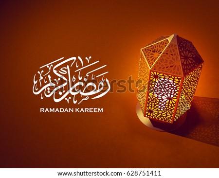 Ramadan kareem mubarak greeting during fast month background