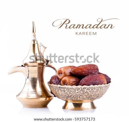 Ramadan kareem. Ramadan background.