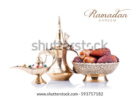 Ramadan kareem. Ramadan background. #593757182