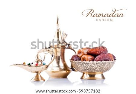 Ramadan kareem.\ Ramadan background.