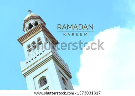 ramadan kareem. ramadan greetings. #1373031317