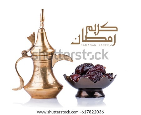 Ramadan kareem with premium dates and arabic coffee pot