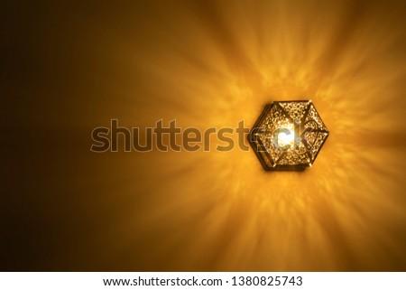 Ramadan Lantern The Ramadan lantern shines place around it