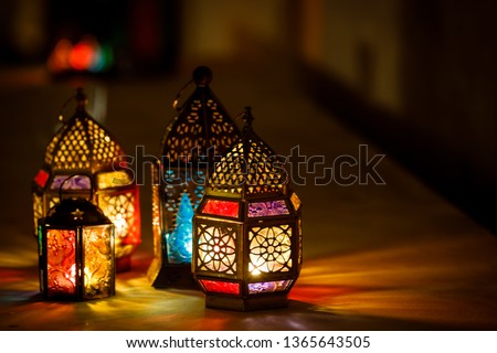 Ramadan lantern welcoming Ramadan Kareem #1365643505