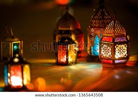 Ramadan lantern welcoming Ramadan Kareem #1365643508
