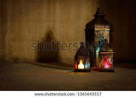 Ramadan lantern welcoming Ramadan Kareem #1365643517