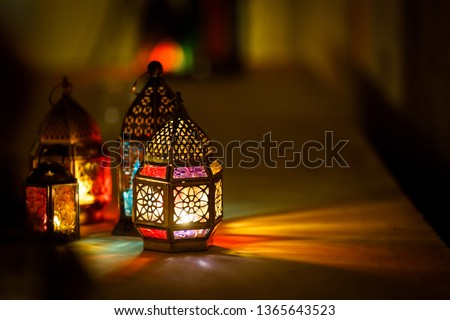 Ramadan lantern welcoming Ramadan Kareem #1365643523