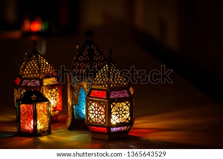 Ramadan lantern welcoming Ramadan Kareem #1365643529