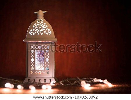 Ramadan lantern with lights #1070268092
