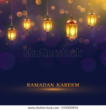 Ramadan lights poster several glowing lamps hanging from the ceiling on a dark blue background and title Ramadan Kareem  illustration