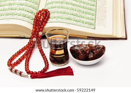 Ramadan Theme - stock photo