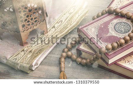 Ramadhan objects. Holy Quran and wooden cheekbones #1310379550