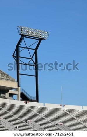 Random slice of a stadium