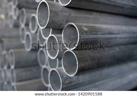 range of metal products. Channel, double tee, circle steel, steel pipe, steel square pipe, steel sheet #1420901588