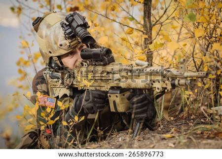 Ranger aim and shoot a Machine Gun