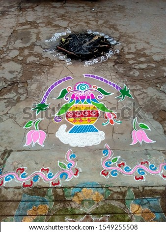 rangoli design for bhogi festival