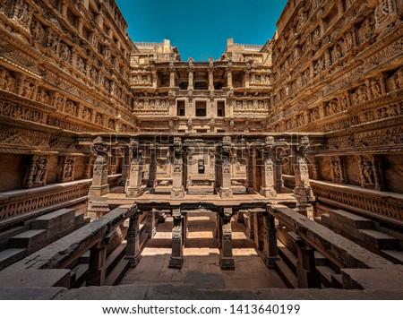 Rani ki vav located in Patan, Gujarat. (World Heritage Site) Stock fotó ©