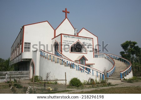 RANIGARH, INDIA - JANUARY 17, 2009: The Catholic Church in Ranigarh, West Bengal, India. There are over 17.3 million Catholics in India which represents less than 2% of the total population.