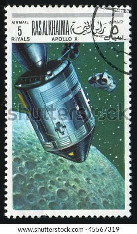 RAS AL KHAIMA - CIRCA 1976: The Apollo 11 mission landed the first humans on the Moon, circa 1976.