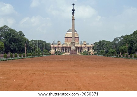 Rashtrapati Bhavan (former Viceroy's House when Indian was under British rule). Large imperial building in New Delhi.