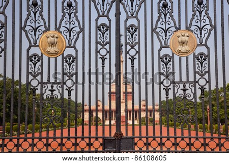 Rashtrapati Bhavan Gate The Iron Gates Official Residence President New Delhi, India Designed by Edwin Lutyens and completed in 1931