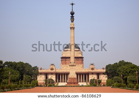 Rashtrapati Bhavan Official Residence President New Delhi, India Designed by Edwin Lutyens and completed in 1931
