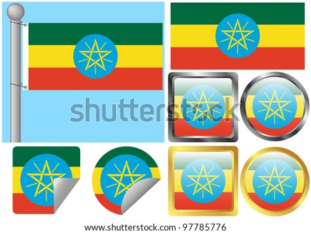 Raster Flag Set Ethiopia