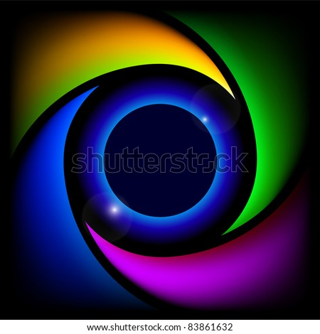 Raster version. Abstract  glowing background #81. For your design.