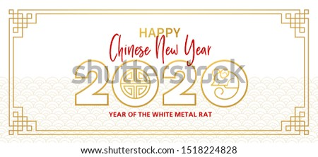 Raster version. Banner, money envelope with a illustration of the rat zodiac sign, symbol of 2020 on the Chinese calendar, isolated. White Metal Rat, chine lucky. Element for New Year's design. Foto d'archivio ©