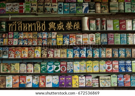 "Ratchaburi, Thailand, 24JUNE2017 : At the front of ""BANHOMTIAN"" candle shop.Decorated with an old brand logos that have been imported to sale in Thailand #672536869"