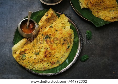 Rava Dosa  served with sambar - South Indian breakfast
