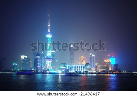 RAW - Economic Center of China - Night View of Shanghai with Pearl Tower