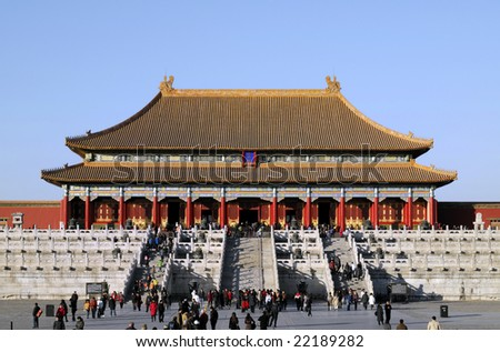 RAW - Facade of Imperial Palace or Palace Museum or Forbidden City